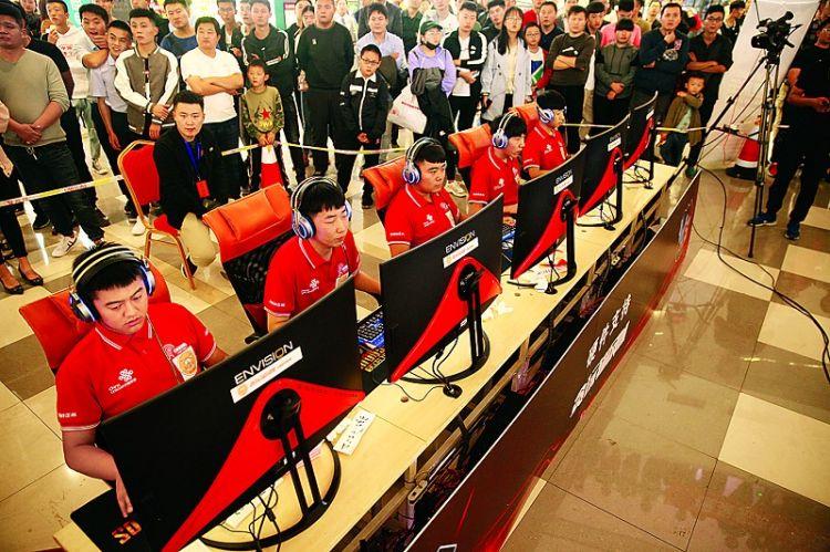 莱芜市举行首届电子竞技大赛30支队伍争夺冠军