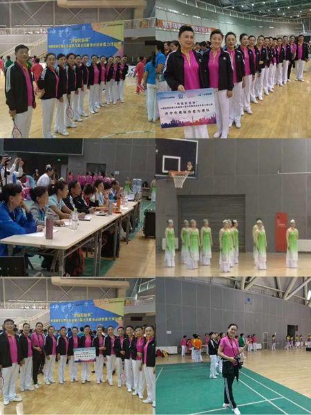 济宁老体协柔力球队在全民健身运动会获佳绩