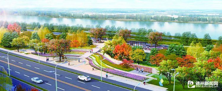 十里花廊赏景绿道慢行健身 德州岔河外堤改造进展顺利