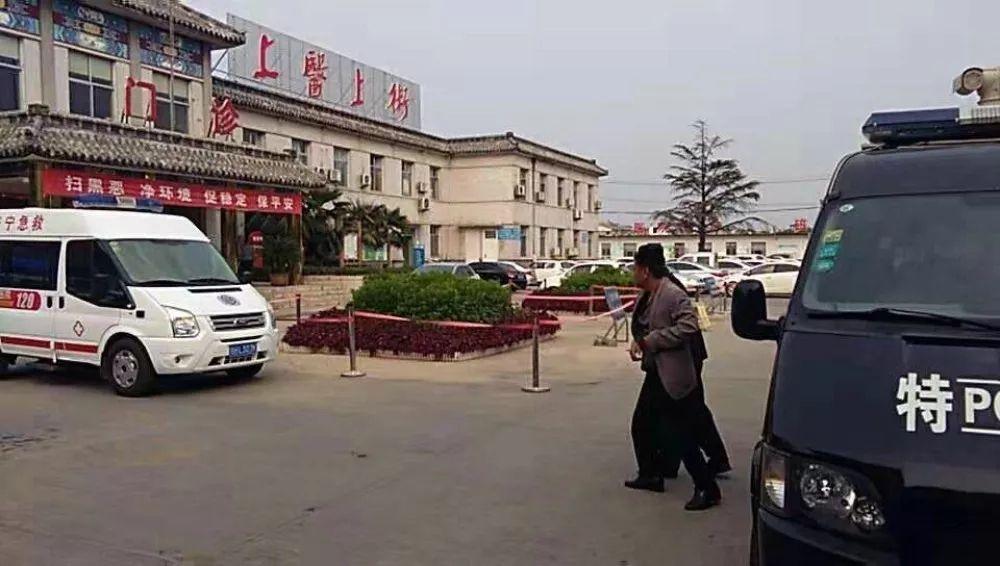 游客突发急性肠炎 曲阜巡警紧急救助