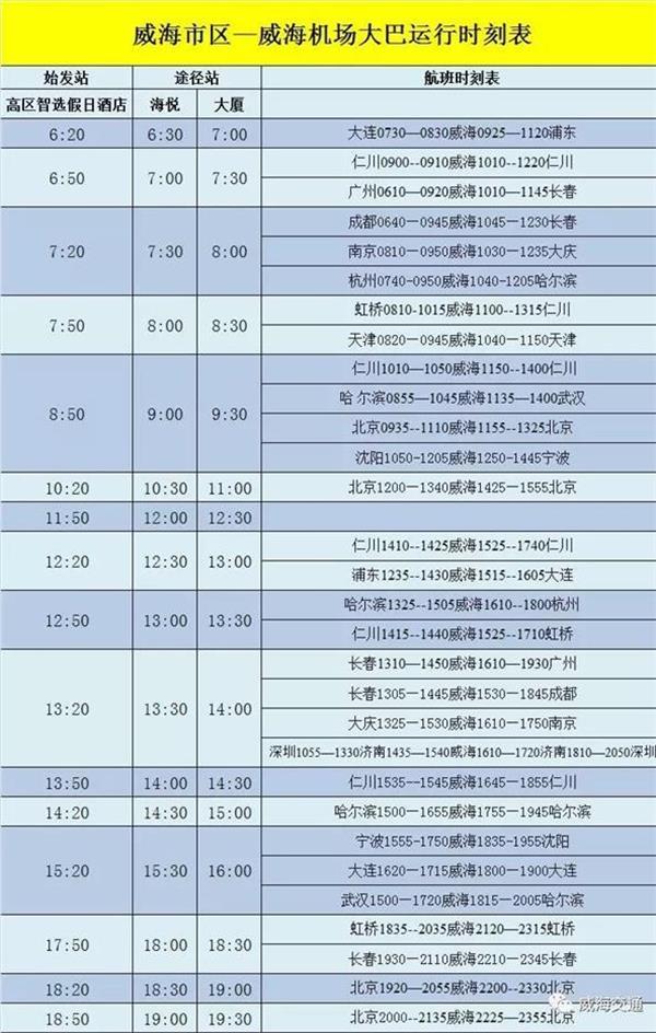 1_看图王.jpg