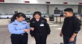 大意!淄博一市民办完业务把装着两万块钱的包丢了……