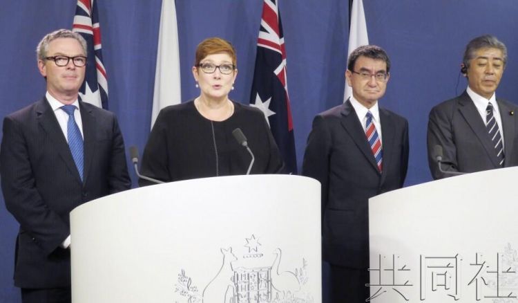 日澳外长防长2+2磋商发表联合声明,两国拟举行首次战机训练