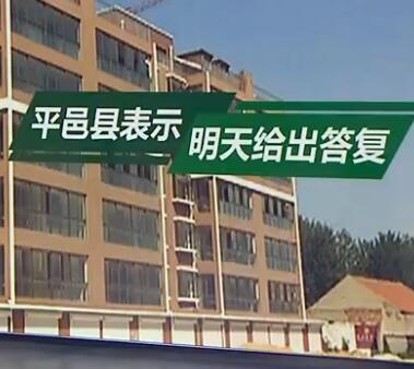 【今日聚焦】临沂平邑县表现来日诰日对回迁房题目给出回复