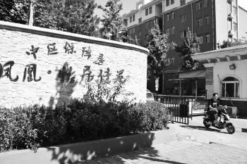 济宁加快培育发展住房租赁市场