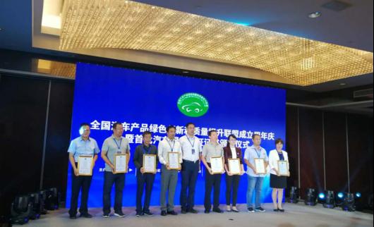 【新闻稿】斩获绿色产品认证证书,北汽新能源EU5、EX360定义绿色座驾20181011335