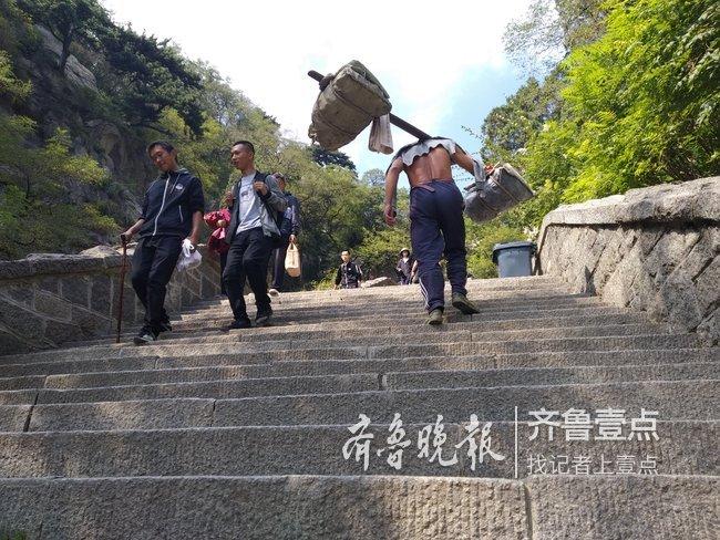 泰山挑山工仅剩十余人,每天挑着百斤物,走过万级阶