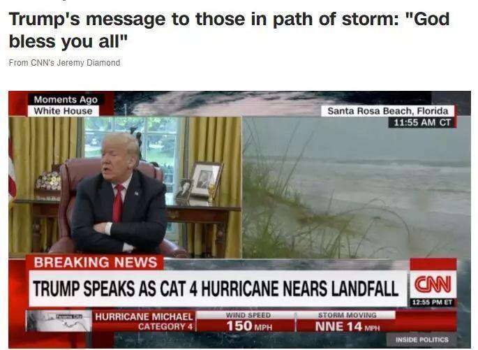 """百年一遇的飓风来袭,特朗普:""""上帝保佑你们"""""""