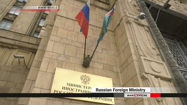 日就俄军在南千岛群岛近海演习提抗议,俄方:破坏两国积极气氛