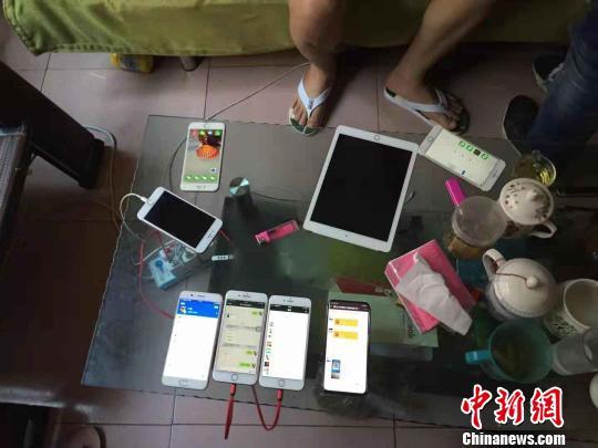 浙江永康警方破获一起特大新型网络赌博案 涉案上千万