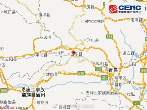 湖北秭归县发生4.5级地震 震源深度7千米