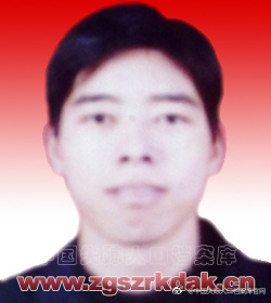 江苏男子济南打工期间失踪,家人苦寻9年无果求线索