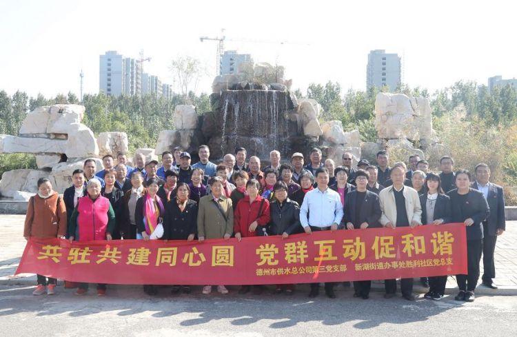 胜利社区组织老党员走进三水厂参观学习
