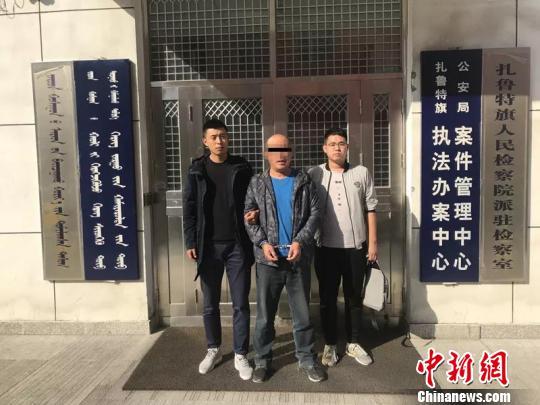 只是多看了一眼 内蒙古警方抓获20年前命案逃犯