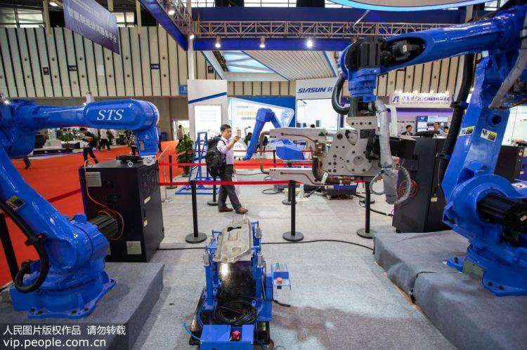 2018世界智能制造大会在南京举行