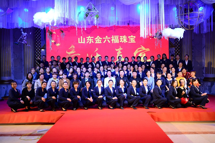 恭贺!山东金六福珠宝乔迁喜宴在济南成功举办