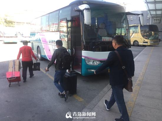 受季节影响 青岛市内三座长途站4条线路发车时间调整