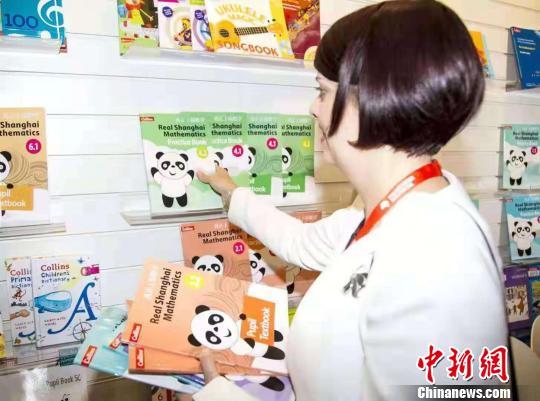 中国教材首次成系统、大规模进入发达国家教育体系
