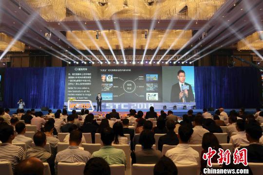 2018小蛮腰科技大会开幕 聚焦人工智能产业化