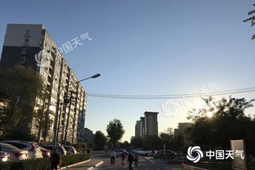 北京今天扩散条件较有利 周末回暖至22℃将有轻至中度霾