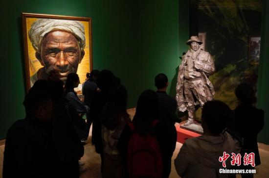 又见《父亲》 中国美术馆展出百余馆藏精品