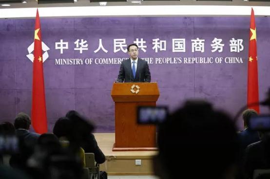美国领导人威胁对中国2670亿商品加征关税 商务部:极限施压对中国不起作用