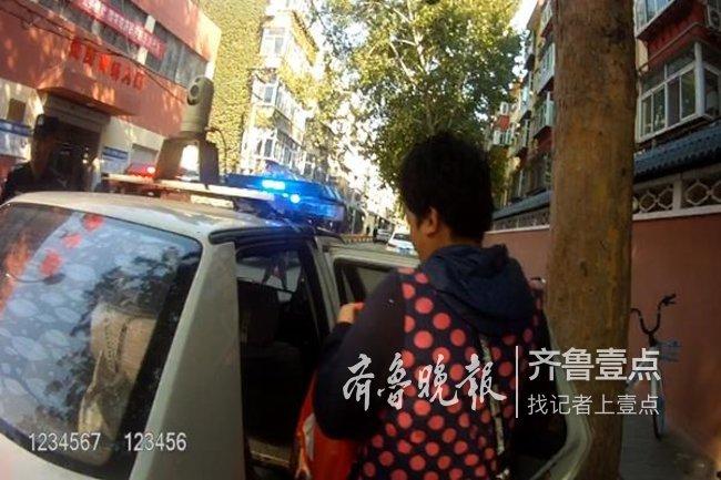 女子路边徘徊回不了家,济南一巡警妥善安置联系家人