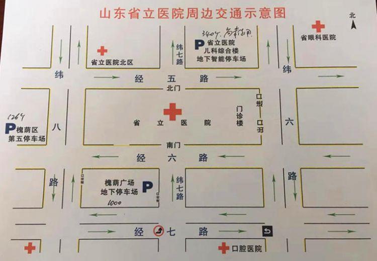 省立医院周边这些道路设为单行,将取消部分停车泊位