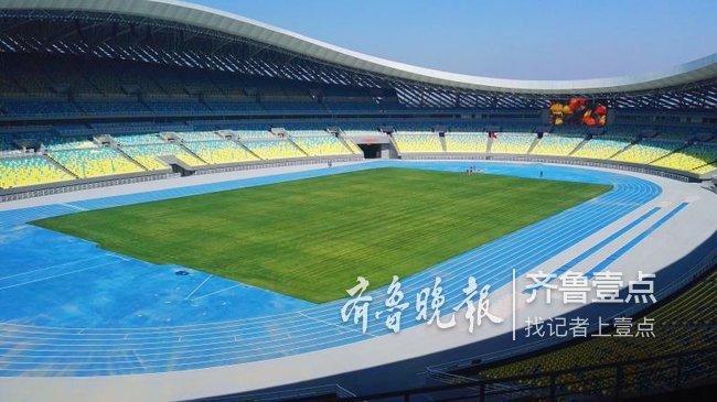 """快来看看像什么?山东省运会主场馆""""海之沙""""惊艳首秀"""
