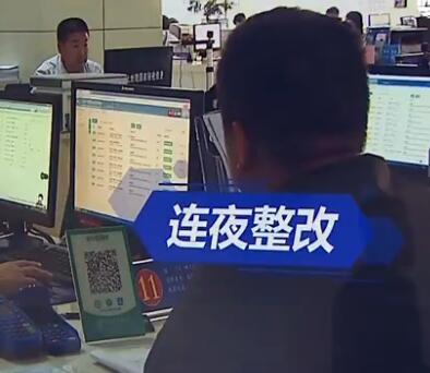 【今日聚焦】追踪:不动产注销中央连夜整改