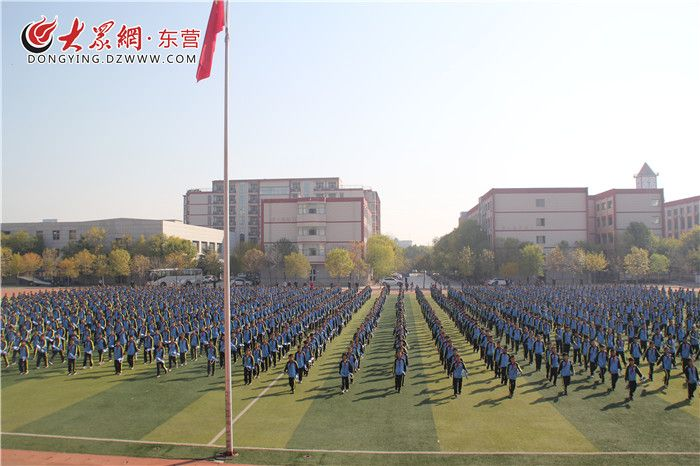 东营市少先队争做新时代好队员主题队日示范活动成功举办