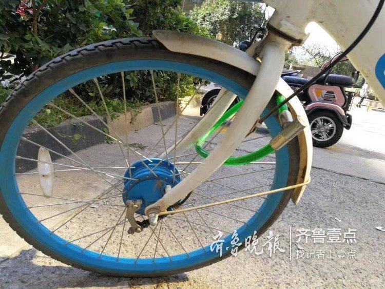 共享单车被加私锁,扫码打开却无法骑行