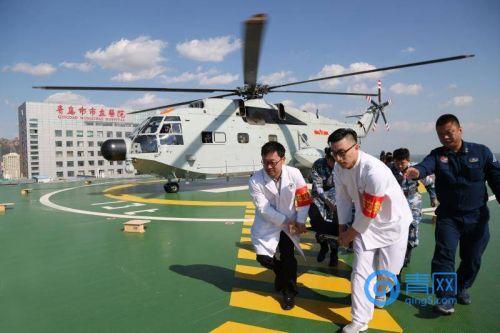 青岛市立医院首次空中救援演练成功 配合本地医疗救治