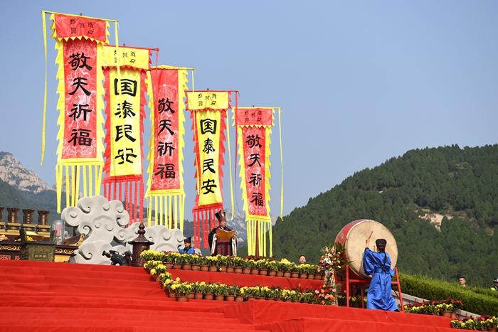 国泰民安·2018海峡两岸暨全球华人敬天祈福活动隆重举行