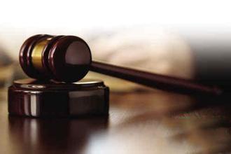 淄博市检察机关公布一批案件信息 3人被判22人被捕