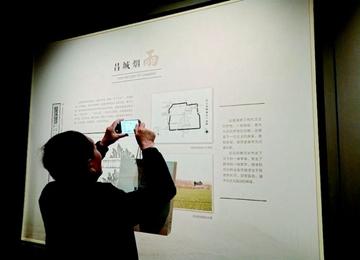西汉昌邑王国与海昏侯国历史文化国际学术研讨会侧记