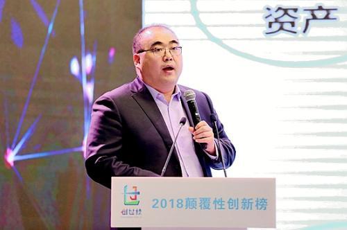 2018颠覆性创新蓝皮书:中国未来颠覆性创新多样化趋势明显