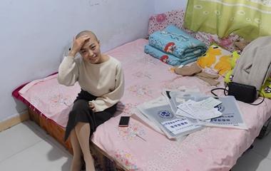 女记者患淋巴瘤 10平米出租屋内干微商筹钱