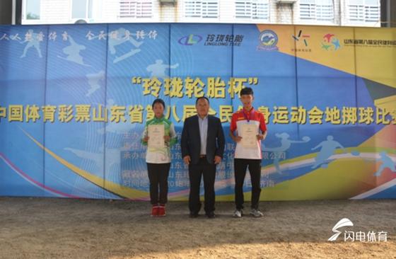快乐掷球 健康生活 山东省第八届全民健身运动会地掷球比赛举行