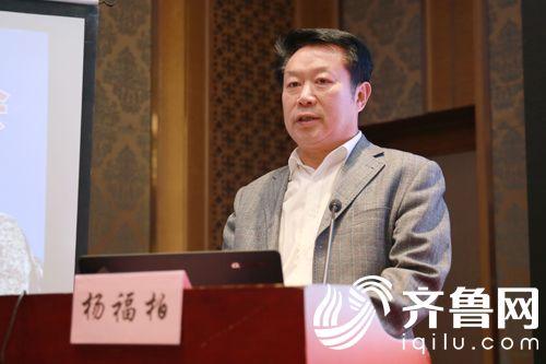杨福柏教授
