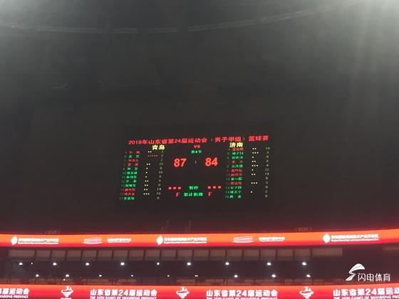 省运会男篮决赛 青岛胜济南夺冠