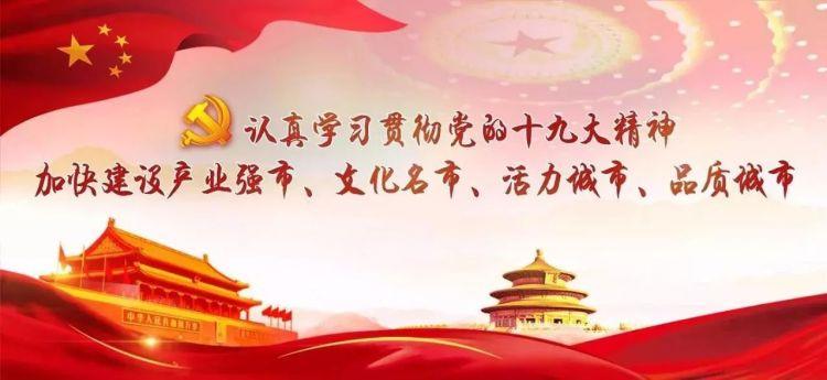 潍城区市级重大项目建设有序推进