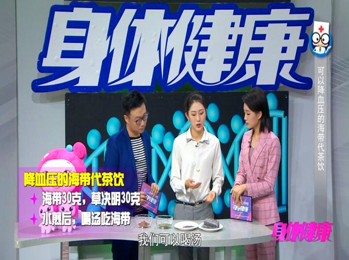 """海带凭什么被叫做""""长寿菜""""?"""