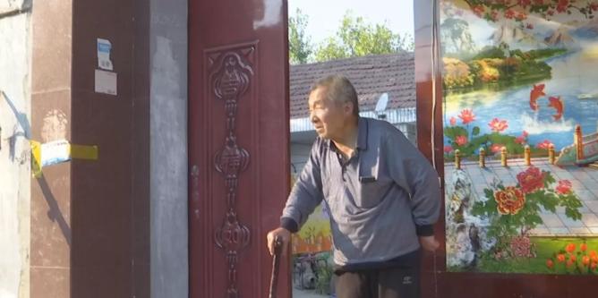 济宁鱼台老人60年苦寻恩人
