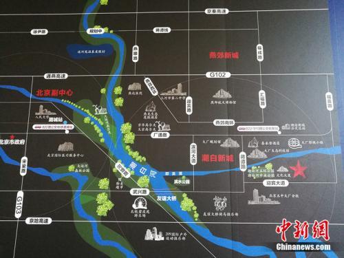 燕郊距离北京市中心只有30公里、与通州隔河相望。<a target='_blank' href='http://www.chinanews.com/' >中新网</a>记者 邱宇 摄