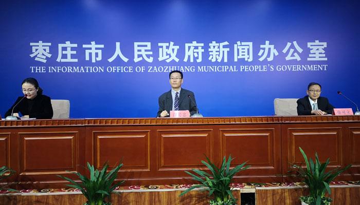 枣庄今年计划脱贫6362名贫困人口