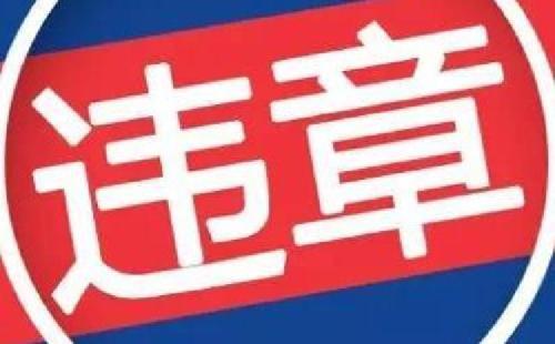 张店启动重点车辆查控机制严控交通违法