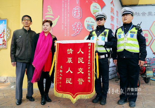 重阳节的早晨,老人跑上街头为济南交警送锦旗