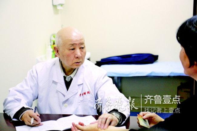 山东90岁老中医坚持坐诊带徒,给来信患者免费开药方