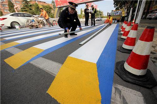 枣庄:立体斑马线保障行人安全